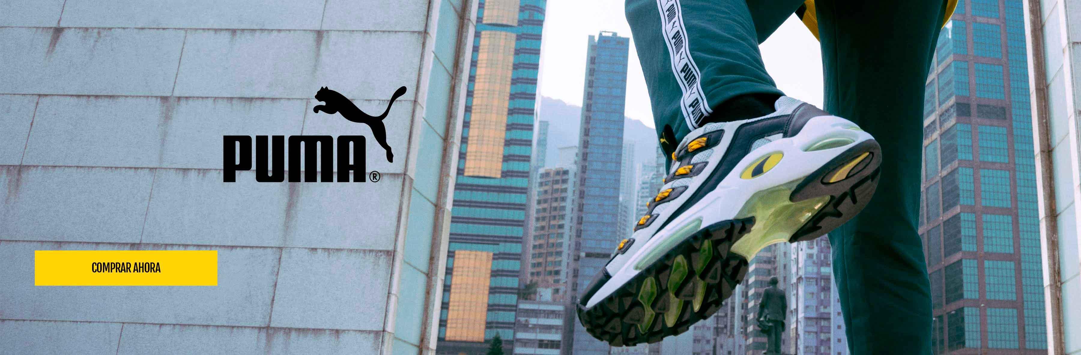 2a9b9b671 Tienda de tenis casuales y ropa de moda en línea | Dpstreet